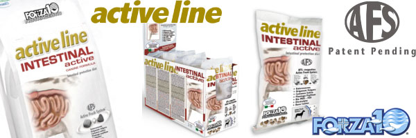 FORZA10 active line Intestinal Active(フォルツァディエチ アクティブライン インテシティナルアクティブ)胃腸